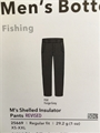 ]Patagonia Men's Shelled Insulator Pant Fall 2018